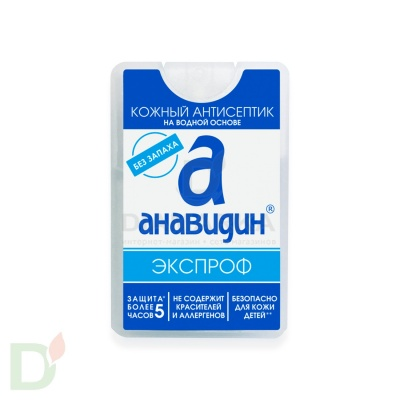 Кожный Антисептик Анавидин-Экспроф 18мл карточка-спрей купить в интернет-магазине, цена на сайте - ДиаМарка